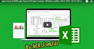 how-to-find-date-of-today-by-excel